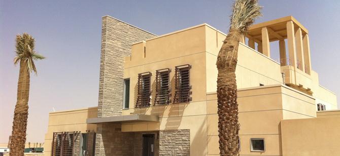 KAPSARC Villa B-19 in Riyadh, Saudi Arabi by SK Engineering & Construction